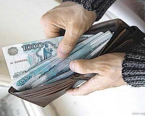 Отдел труда и заработной платы