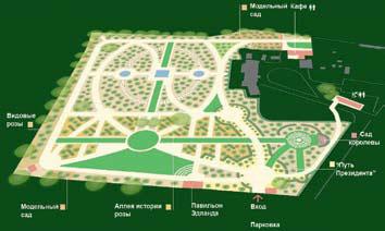 Карта-схема Королевского розария