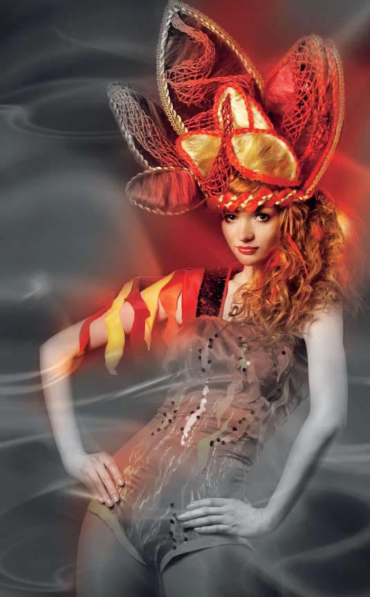 Тренд «Огненный Мираж»