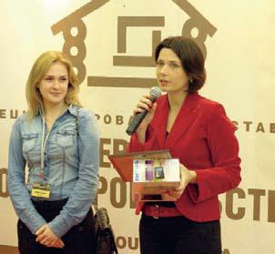 Представитель компании Гермесстрой и Наталья Мельник, директор компании ЦПП