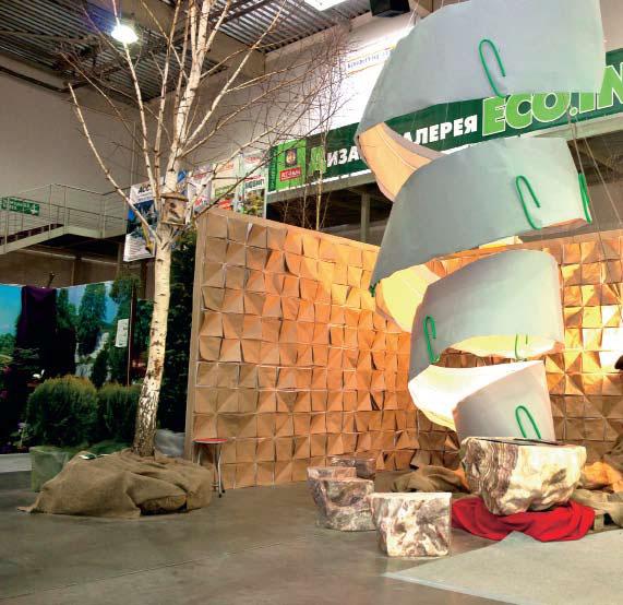 Инсталляция «City Flower», дизайнер Руслан Ковальчук