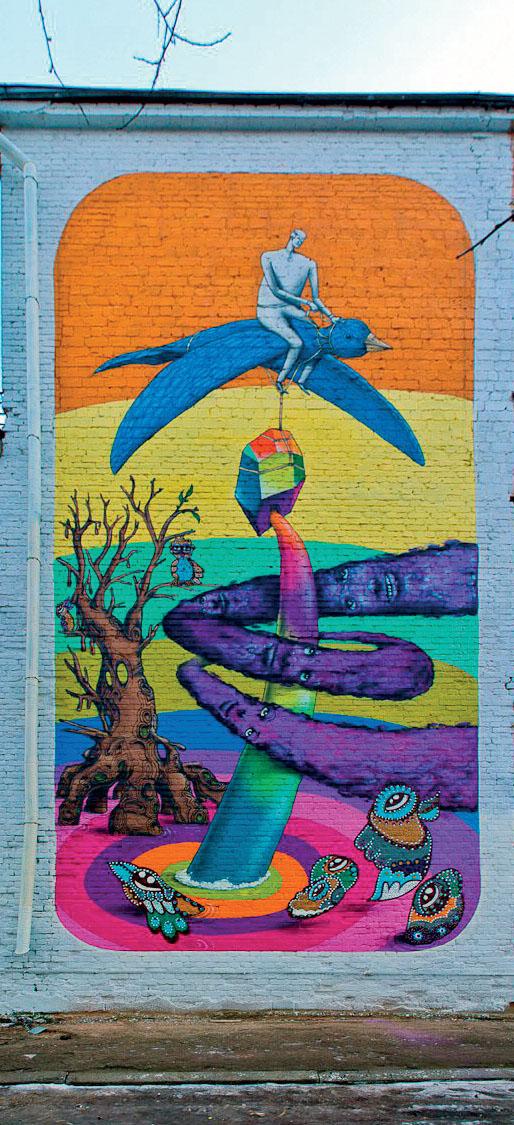 Стрит-арт преображает городское пространство (Фото: Дмитрий Новицкий)
