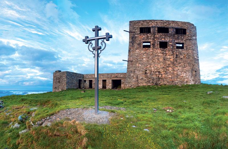 Руины обсерватории