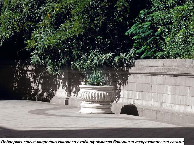 Фото: (Екатерина Кузнецова, Евгений Кривенко)