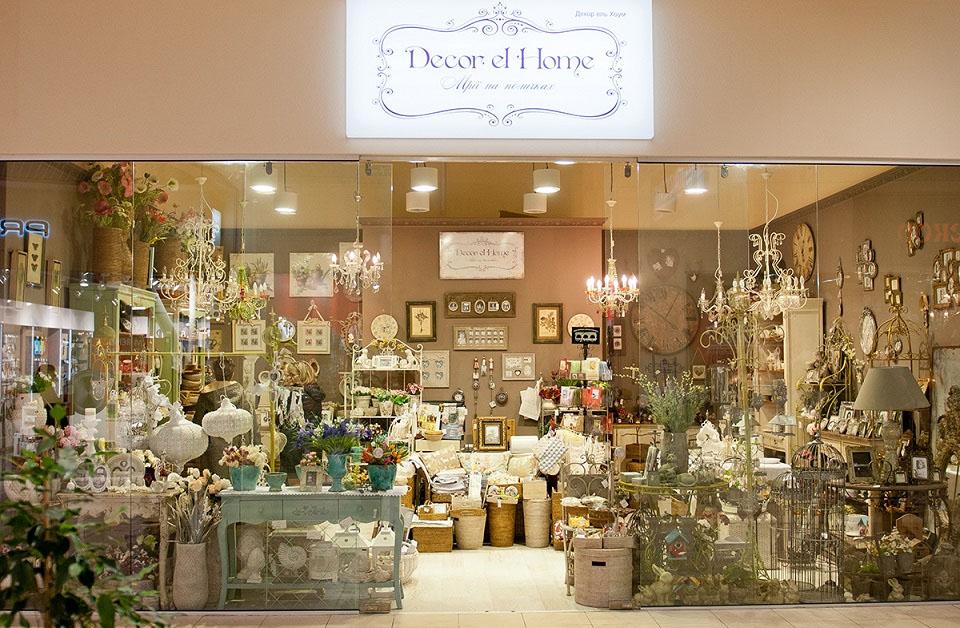 Магазин декора «Décor el Home» (Фото: Катерина Садовая)