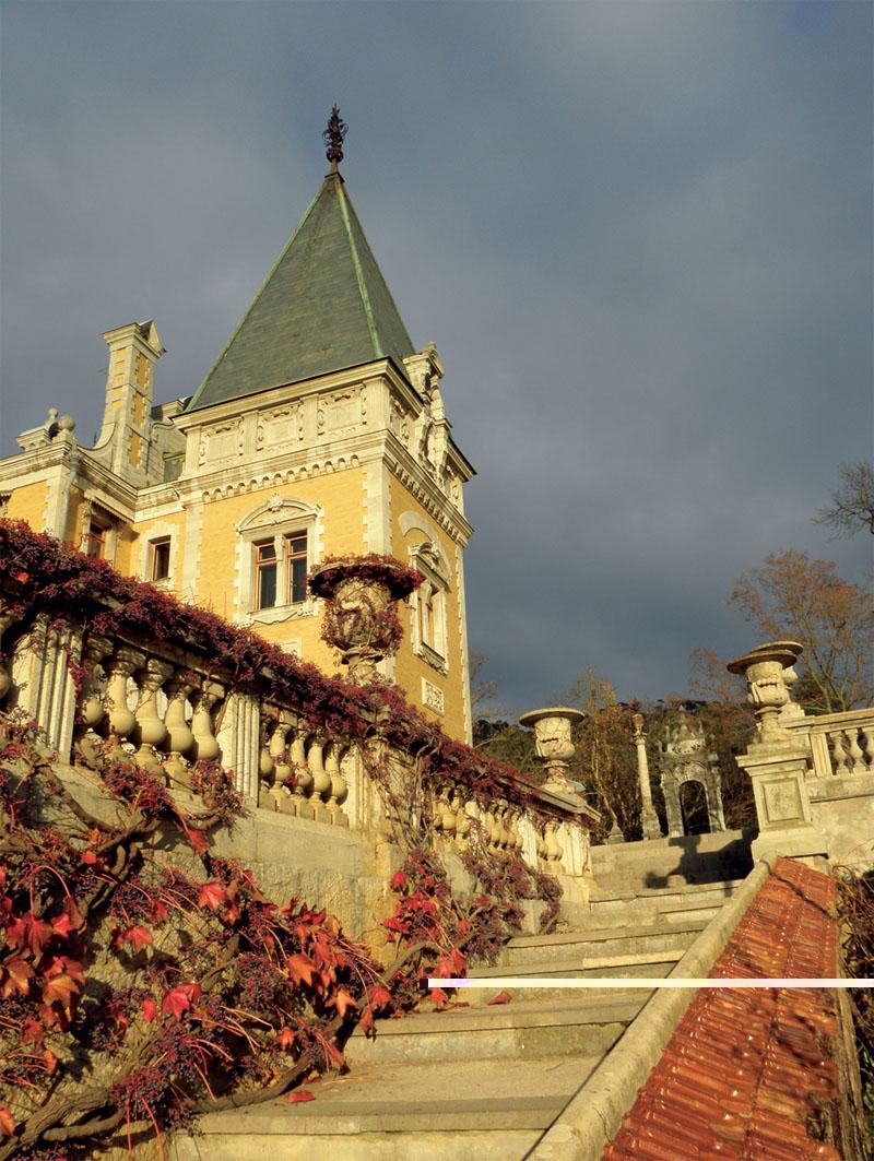 Массандровский дворец (Фото: Екатерина Кузнецова, Евгений Кривенко)