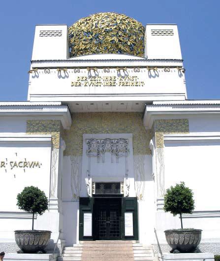 Здание Сецессиона. Вена