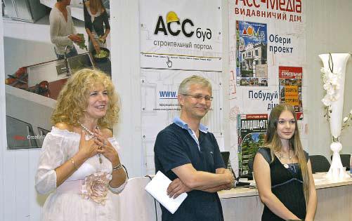 Жюри конкурса: Елена Гнездилова, Александр Прокопов, Ярослава Гончаренко