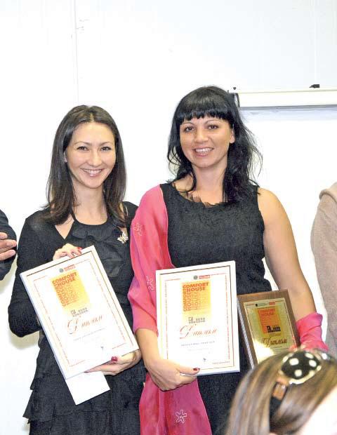 Победители конкурса: дизайнеры Валерия Коваль и Елена Зоря