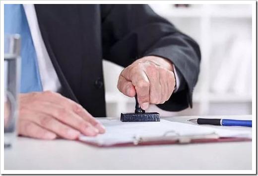 Перечень документов для получения разрешения