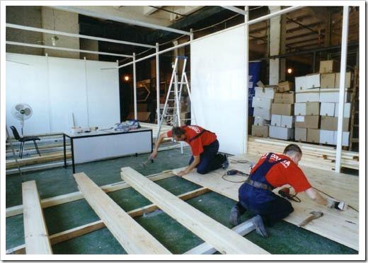 Классификация ремонтных работ в офисе