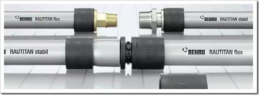 Применение металлических фланцев для соединения труб