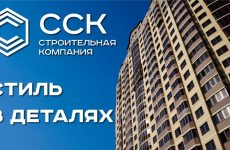 Казарян Карен Виленович – строит по экскроу счетам