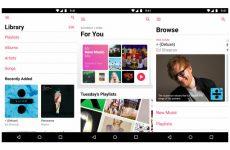 SMM продвижение Apple Music дешево, с гарантией от РосМедиа в Москве
