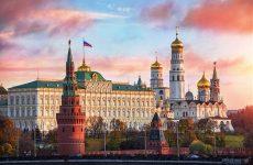 Городская недвижимость: актуальные предложения в Москве
