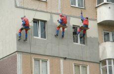 Фасадные работы в Москве и Московской области