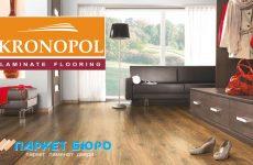 Ламинат Kronopol: качественный надежный пол по доступной цене.