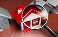 Узаконивание недвижимости. Сколько действует выписка из егрн?