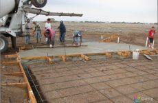 Где лучше купить бетон в Истре?