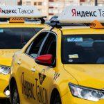 Работа в Яндекс Такси Бишкек